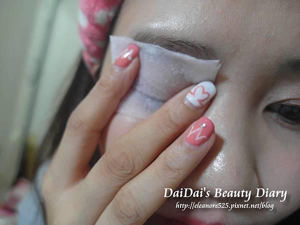 Bifesta碧菲絲特 溫和即淨眼唇卸妝液