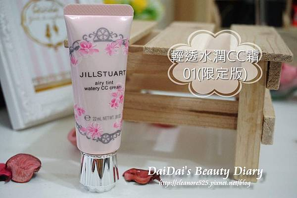Jill Stuart 輕透水潤CC霜 #01 light floral beige