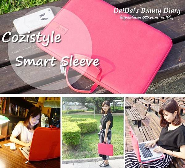Cozistyle Smart Sleeve 智能電腦包
