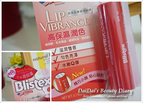 Blistex碧唇 高保濕潤色護唇膏