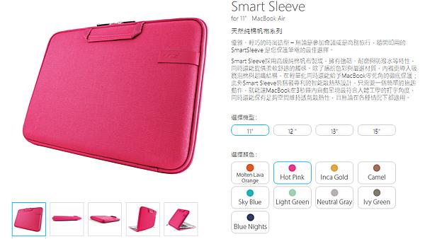Cozistyle Smart Sleeve 智能電腦包