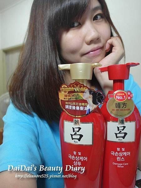呂-韓方修護 洗髮精&潤髮乳