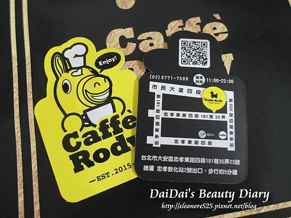 Caffe Rody主題餐廳