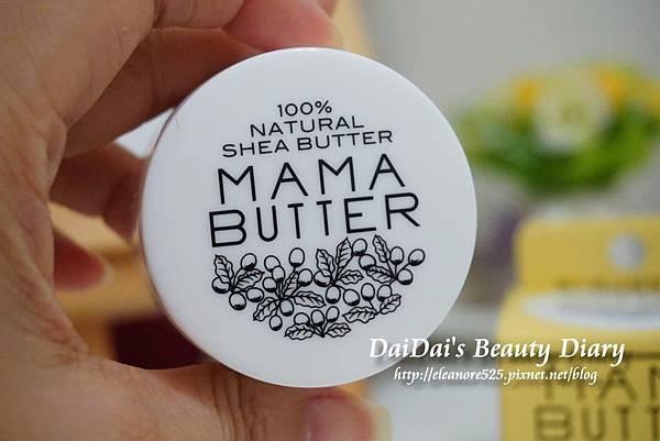 MAMA BUTTER 100%乳木果油滋潤霜