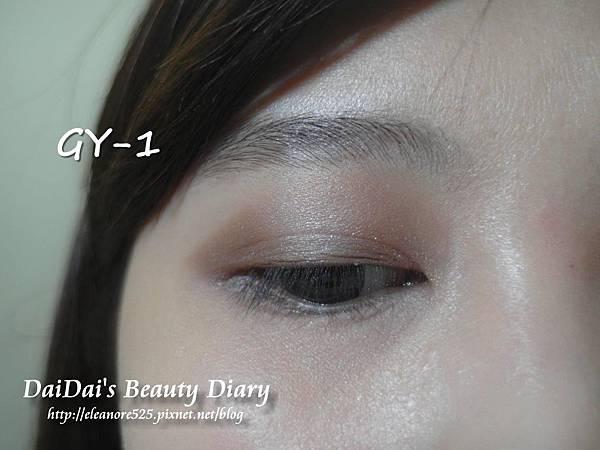 Visee 2015聖誕限定蕾絲幻彩眼影盤 GY-1