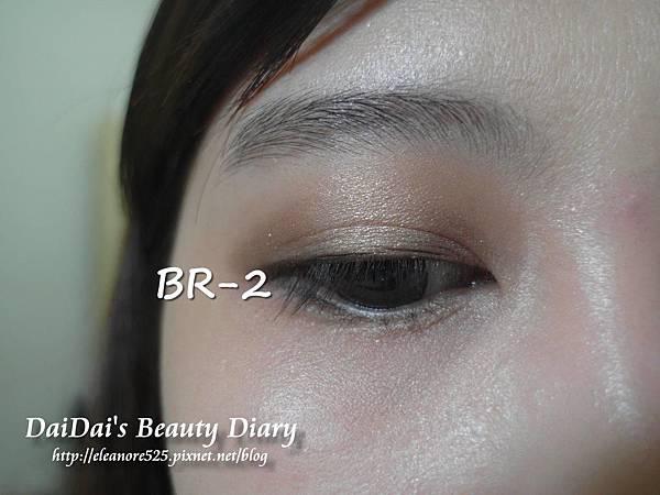 Visee 2015聖誕限定蕾絲幻彩眼影盤 BR-2