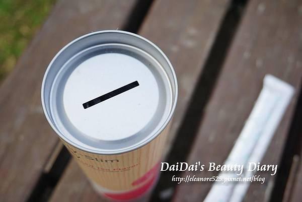 Daizy & Co 輕盈凍味窕
