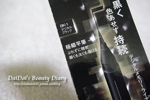 KATE 艷黑記憶眼線筆