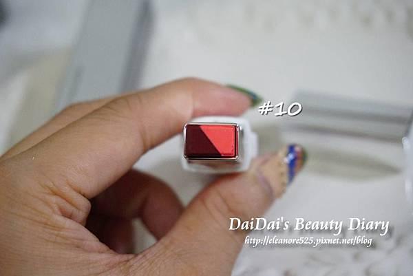 LANEIGE蘭芝 超放電絲絨雙色唇膏 #10