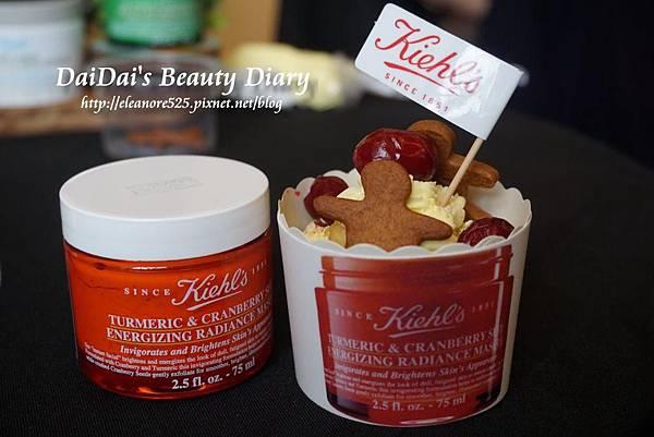 Kiehl's契爾氏 莓果薑黃精萃亮面膜