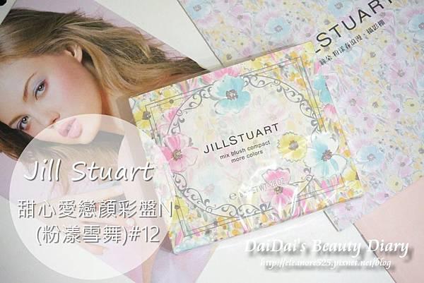 Jill Stuart 甜心愛戀顏彩盤N(粉漾雪舞) #12Blooming Garden