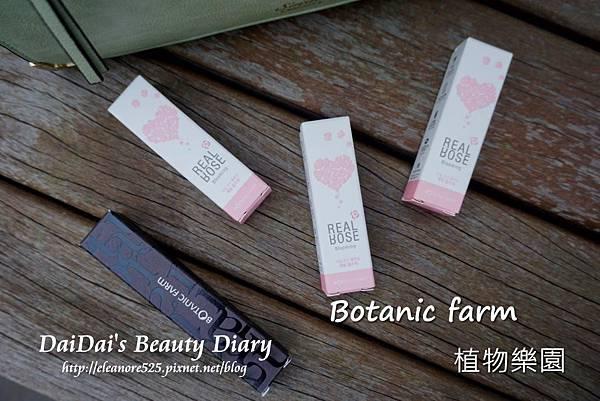 Botanic farm 全能雙頭遮瑕棒