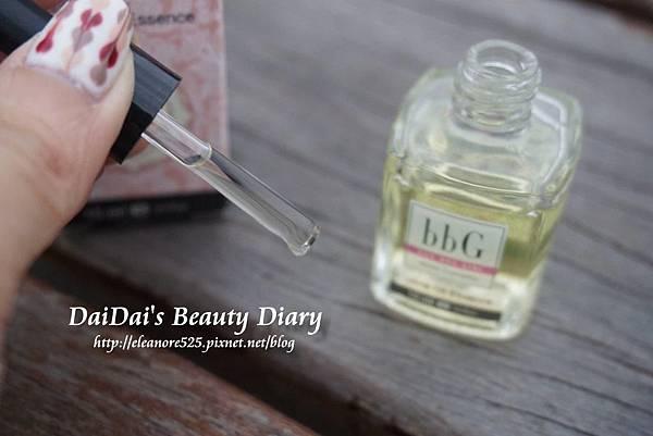 bbG 白茶修護指緣精華液