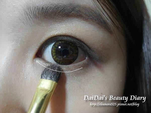 Visee 立體濃色眼影盒 #GR-4