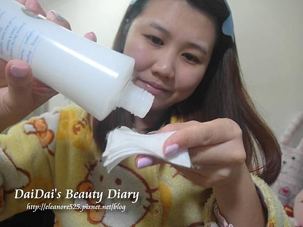 Dr.Douxi 朵璽 薏沛健康機能水