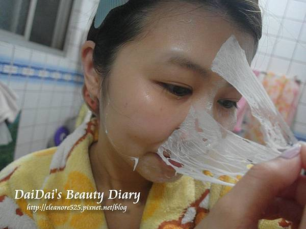 Dr.Douxi 朵璽 賦活新生卵殼膜