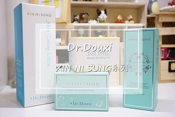 Dr.Douxi 朵璽 XING NI SUNG系列