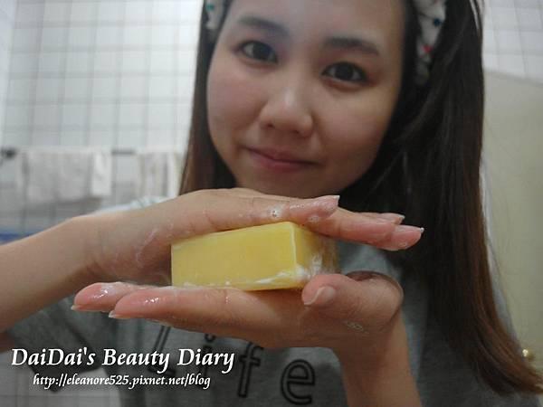 艾達皂房 四季平衡洗面皂