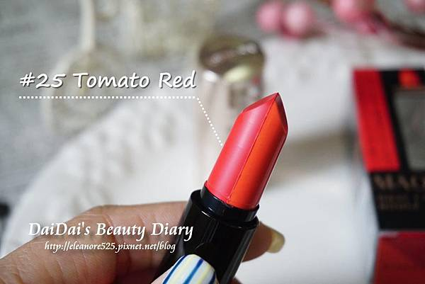 SHISEIDO 資生堂 心機星魅雙色唇膏 #25Tomato Red