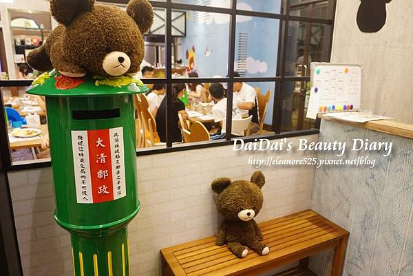 小熊學校快樂廚房 The Bears' School Kitchen