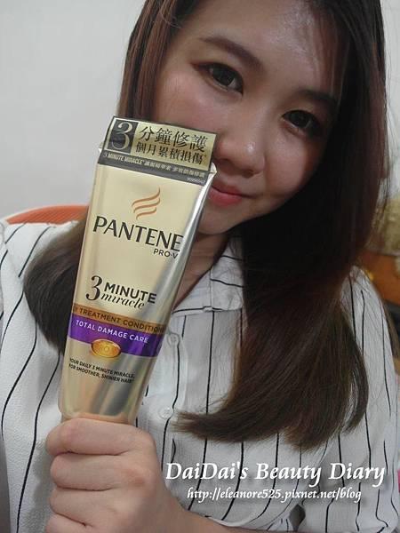 Pantene潘婷 3分鐘奇蹟護髮精華素
