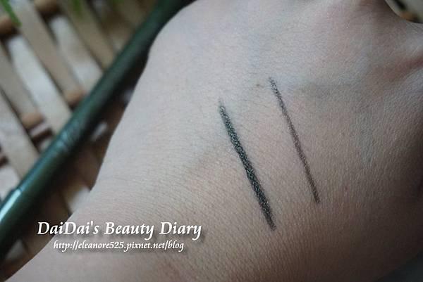 VISEE 柔滑魅色眼線膠筆
