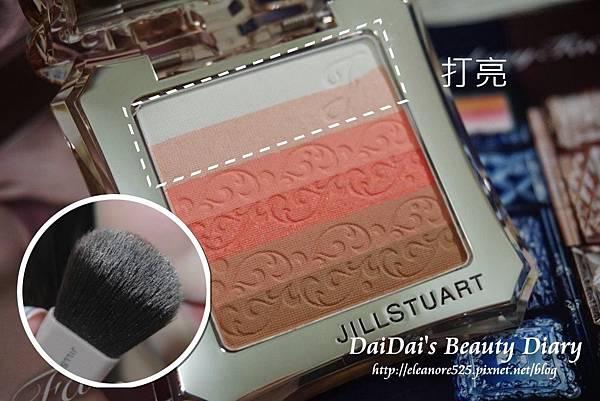 Jill Stuart 修容盤 雙面女伶 #02fresh modeling