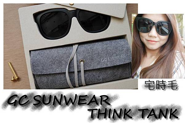 宅時毛 GC SUMWEAR - THINK TANK 思想坦克
