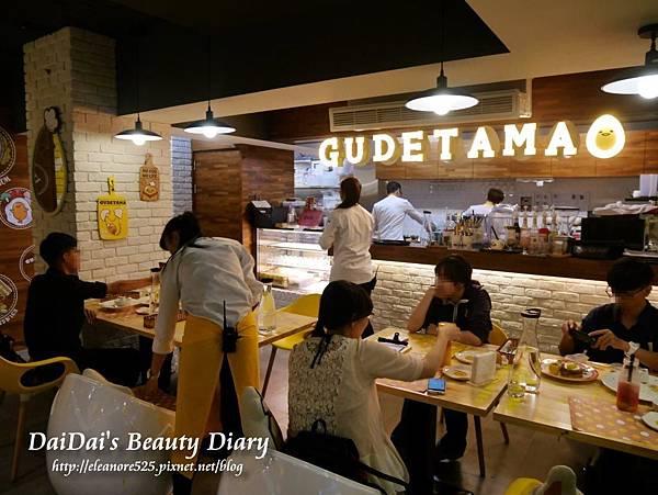 Gudetama Chef 蛋黃哥五星主廚餐廳