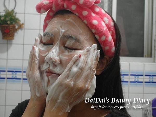 SANTAXUS杉之淬 70天重返健康肌 淨膚旅程