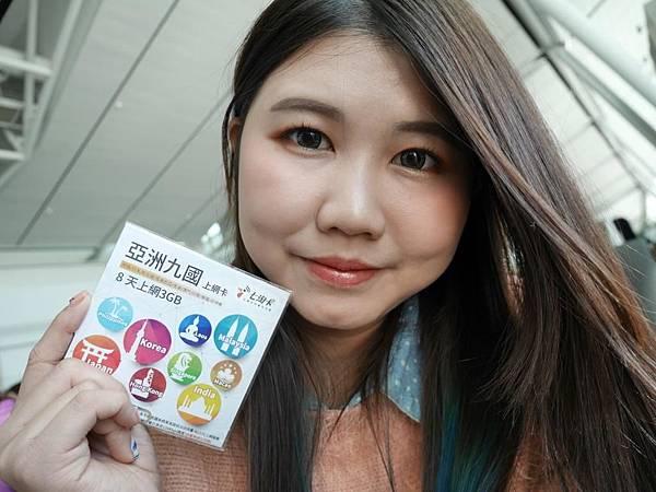 七淘卡 4G上網卡