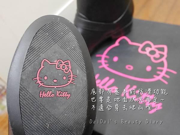 Kuru Mira Hello Kitty皮帶釦騎士短雨靴