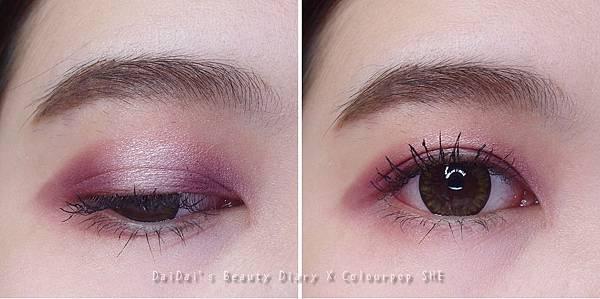 Colourpop shadow palette SHE