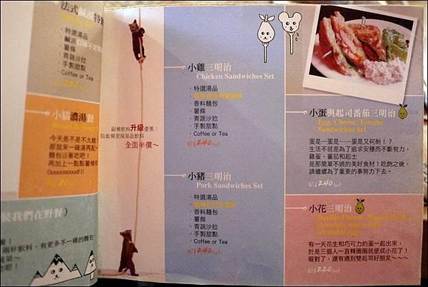 秦大琳  菜單