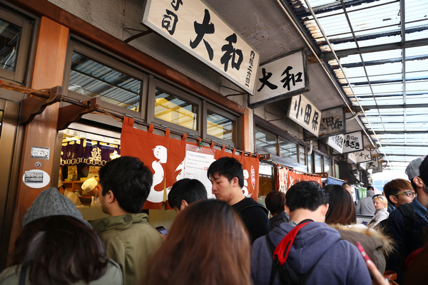 日本築地市場 大和壽司