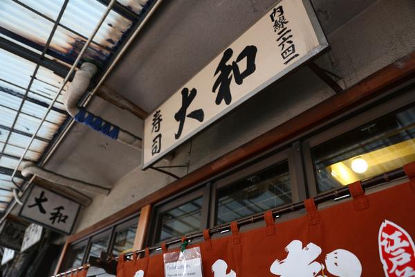日本築地市場_04