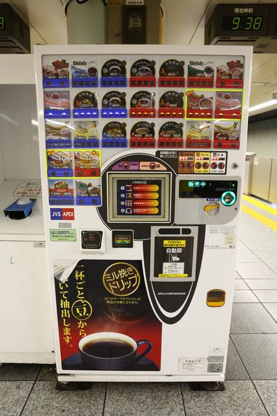 日本投幣式販賣機