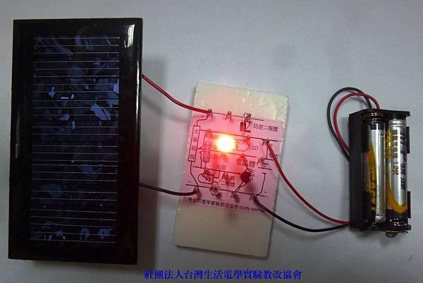 太陽能自動充、電小夜燈.jpg