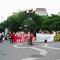 6/14 union square