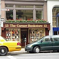 6/16 街角的書店
