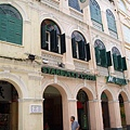 6/25 starbucks in Macau