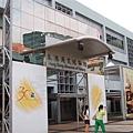 6/26 香港歷史博物館