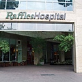 10/25 Raffle's hospital