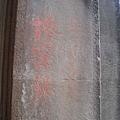 10/26 Angkor wart 小吳哥  最高殿
