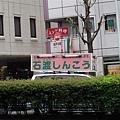 0420-5.JPG 要選舉