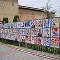 0421-4.JPG 選舉公報