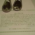0421-11.JPG 新宿的中村屋