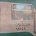 235 day 10 Cairo.JPG