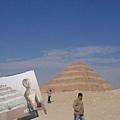 242 day 10 Cairo.JPG