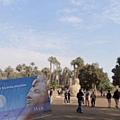 253 day 10 Cairo.JPG